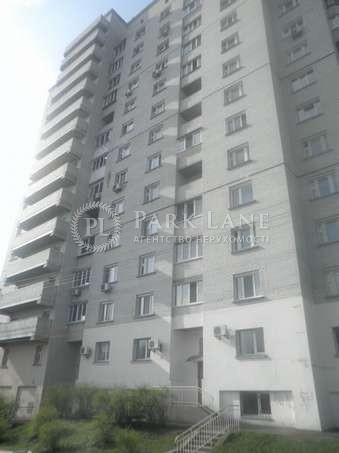 Квартира ул. Осиповского, 9, Киев, B-98271 - Фото 7