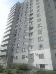 Нежитлове приміщення, B-98270, Осиповського, Київ - Фото 2