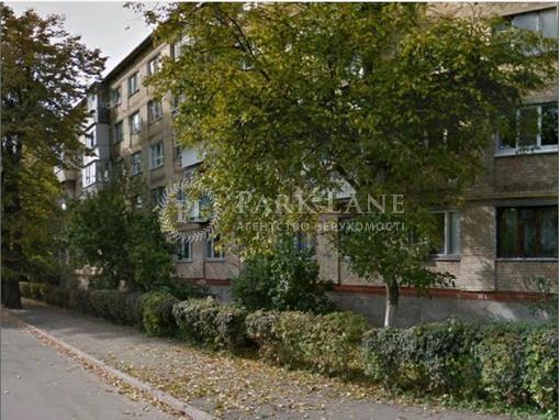 Квартира вул. Нивська (Невська), 7, Київ, B-102834 - Фото 1