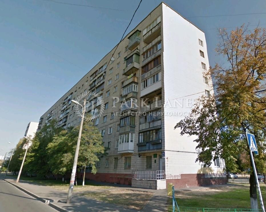 Нежилое помещение, Z-705568, Качуровского Игоря  пер. (Руднева пер.), Киев - Фото 1