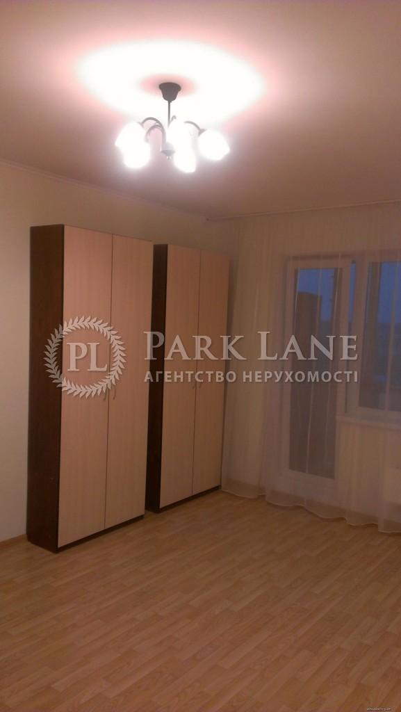 Квартира Z-1191613, Закревского Николая, 63, Киев - Фото 7