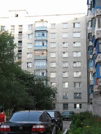 Квартира B-90152, Доківська, 9, Коцюбинське - Фото 1