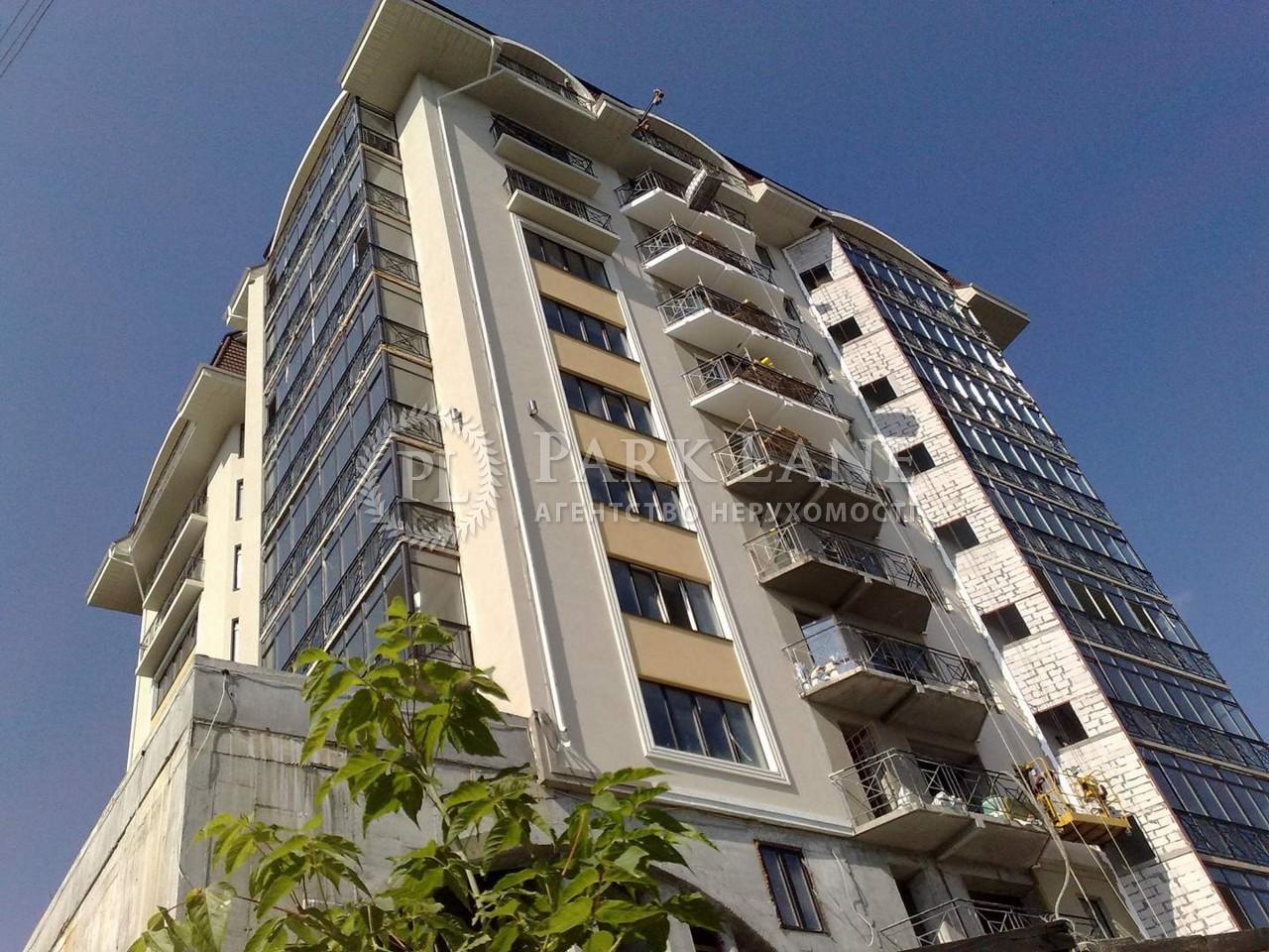 Квартира ул. Нагорная, 15, Киев, B-93137 - Фото 20