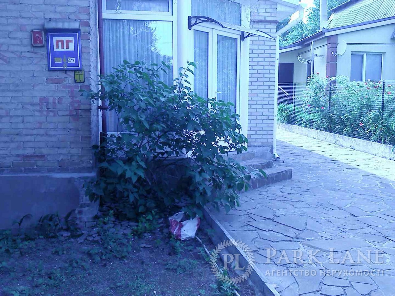 Дом ул. Ракетная, Киев, H-28810 - Фото 5