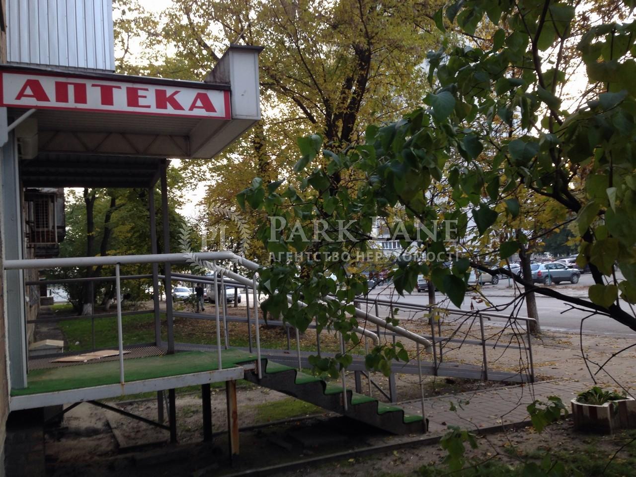 Офис, ул. Литвиненко-Вольгемут, Киев, E-31069 - Фото 13