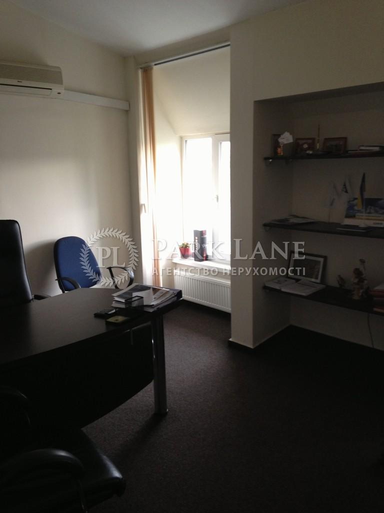 Офис, ул. Межигорская, Киев, X-4693 - Фото 5