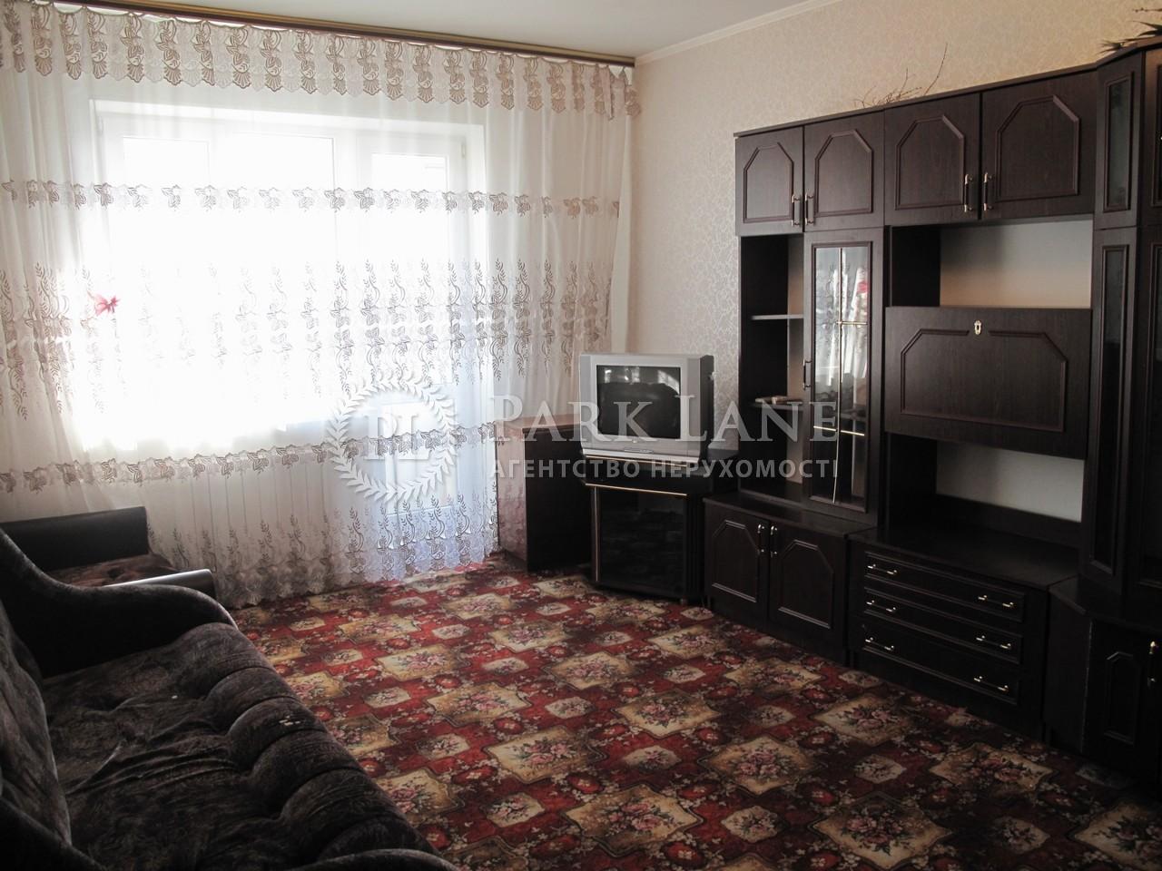 Квартира ул. Декабристов, 6, Киев, Z-840835 - Фото 2