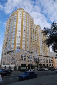 Квартира, B-84992, Антоновича (Горького), 72, Голосеевский (центр), Голосеевский, Киев