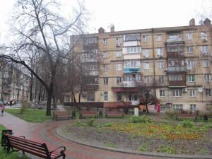 Квартира Z-1776130, Искровская, 2, Киев - Фото 3