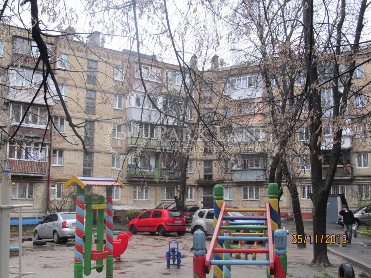 Квартира Z-1776130, Искровская, 2, Киев - Фото 2