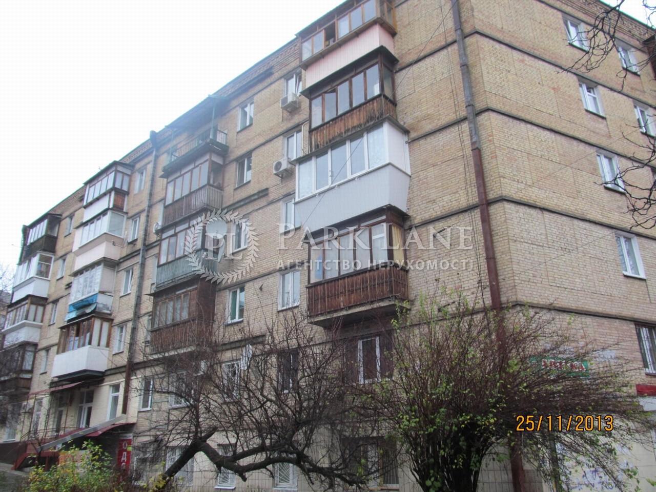 Квартира Z-1776130, Искровская, 2, Киев - Фото 1