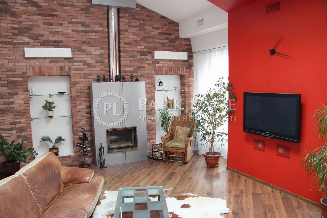 Квартира R-14495, Введенская, 29/58, Киев - Фото 5