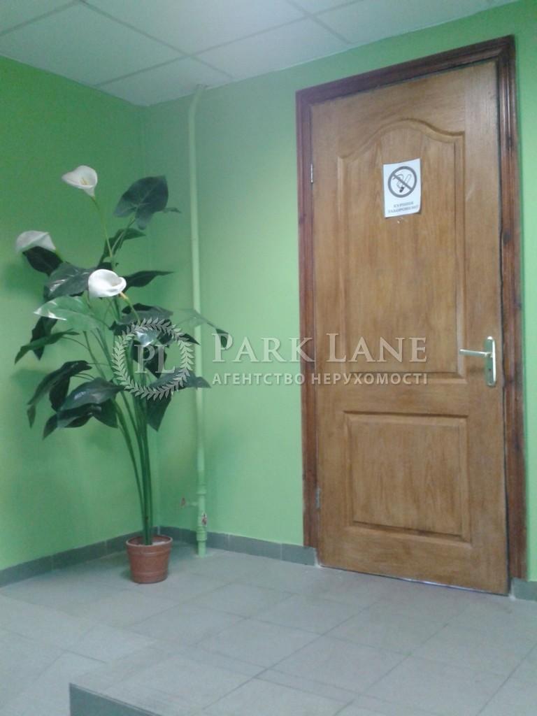 Торгово-офисное помещение, Z-1189448, Олевская, Киев - Фото 10