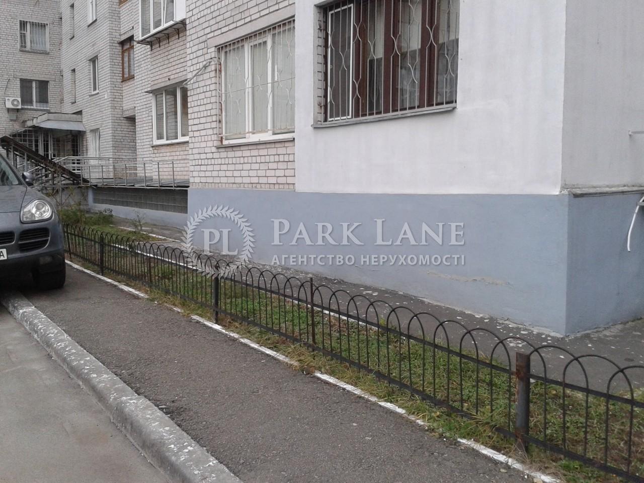 Торгово-офисное помещение, ул. Олевская, Киев, Z-1189448 - Фото 13