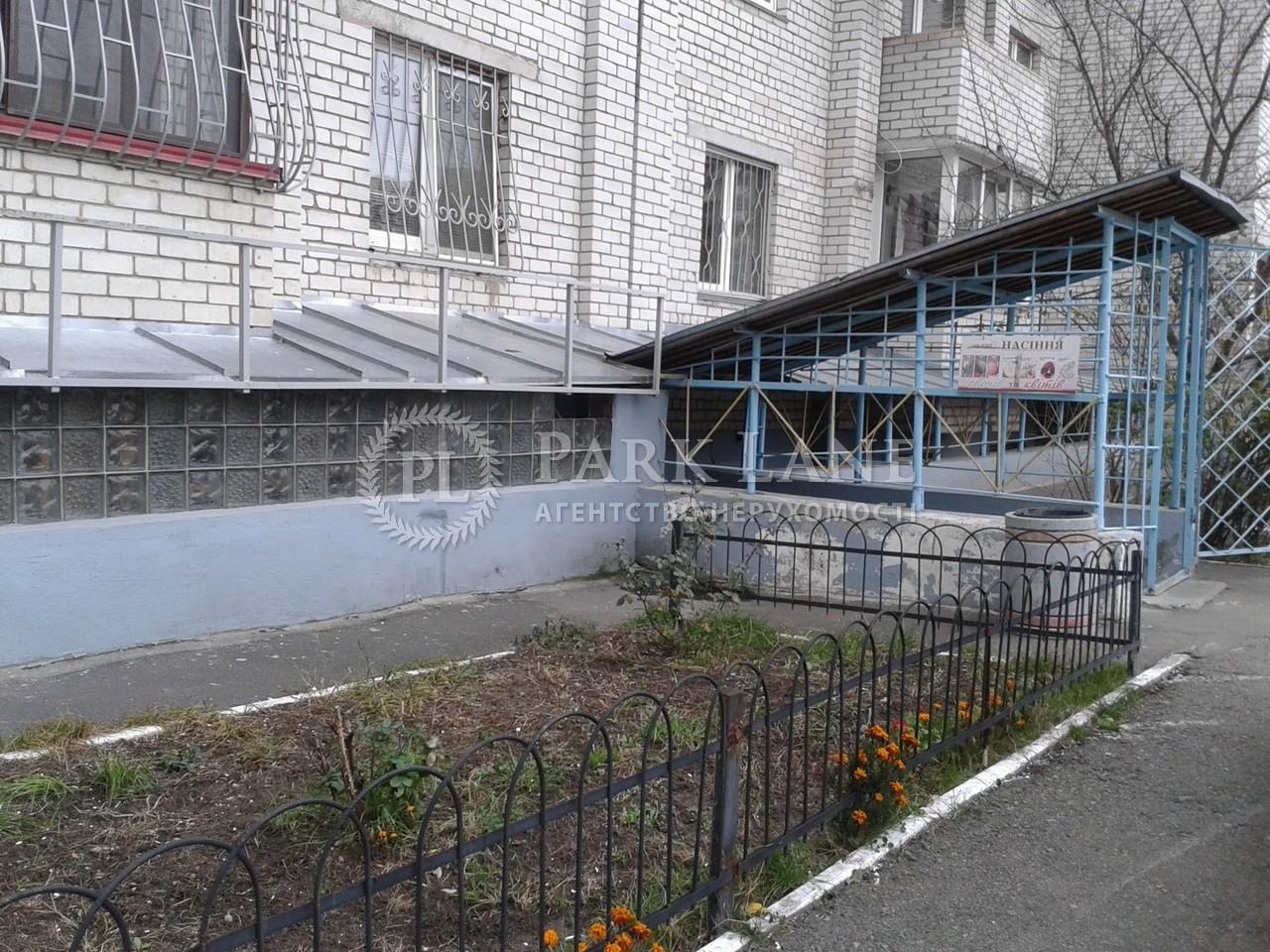 Торгово-офисное помещение, ул. Олевская, Киев, Z-1189448 - Фото 12