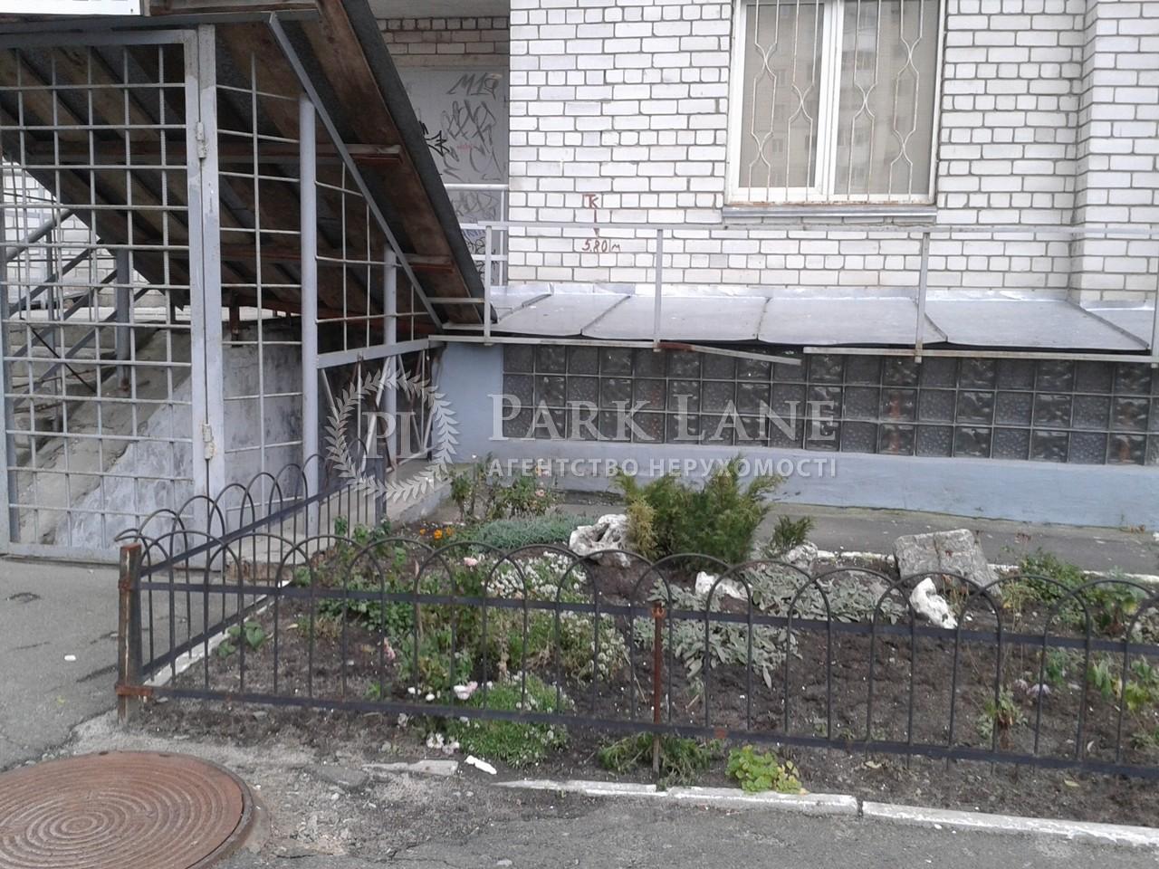Торгово-офисное помещение, Z-1189448, Олевская, Киев - Фото 12