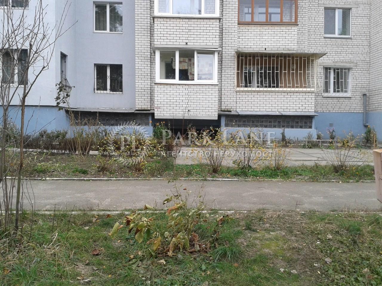 Торгово-офисное помещение, Z-1189448, Олевская, Киев - Фото 16