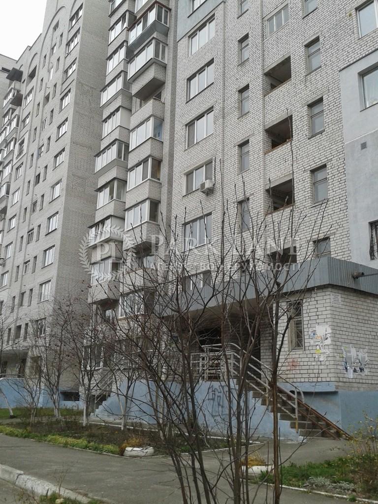 Торгово-офисное помещение, Z-1189448, Олевская, Киев - Фото 15