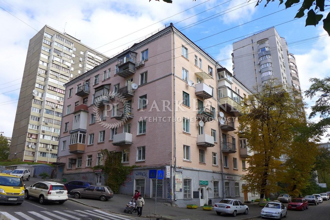 Квартира ул. Татарская, 18б, Киев, R-26983 - Фото 1