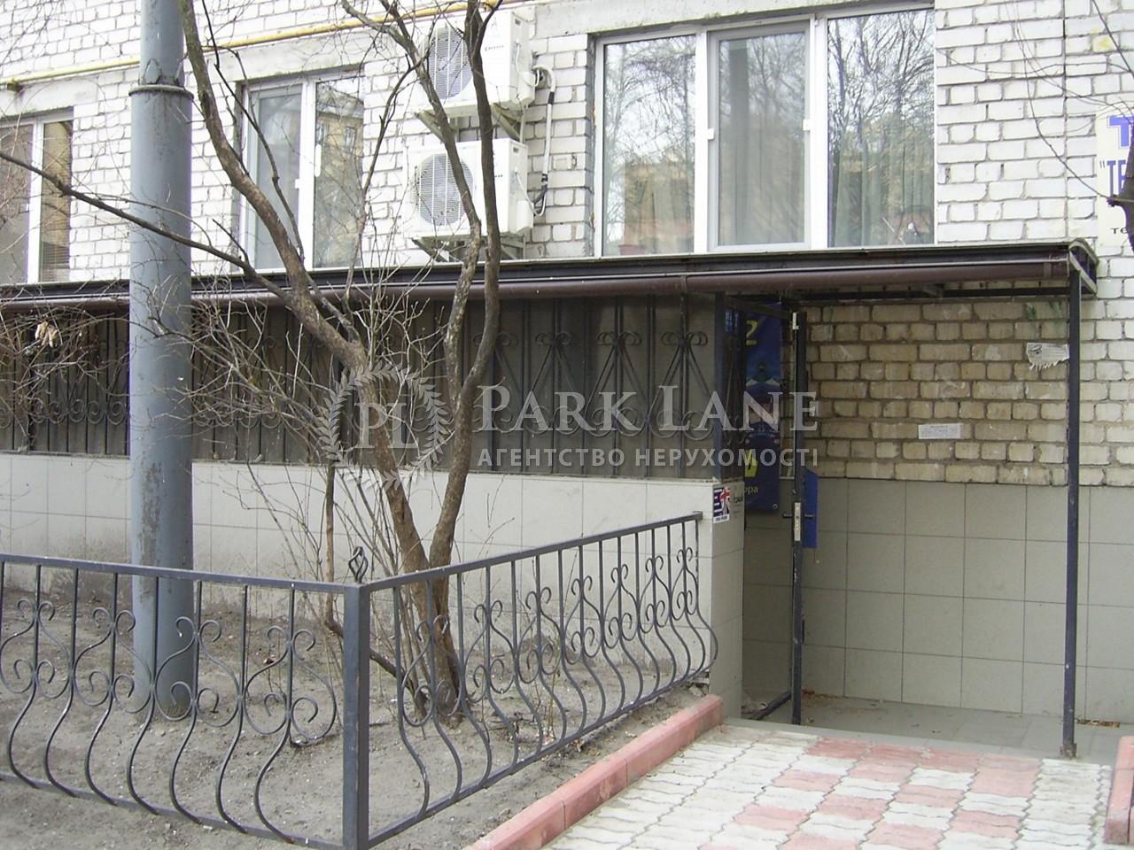 Офіс, вул. Почайнинська, Київ, F-24998 - Фото 9