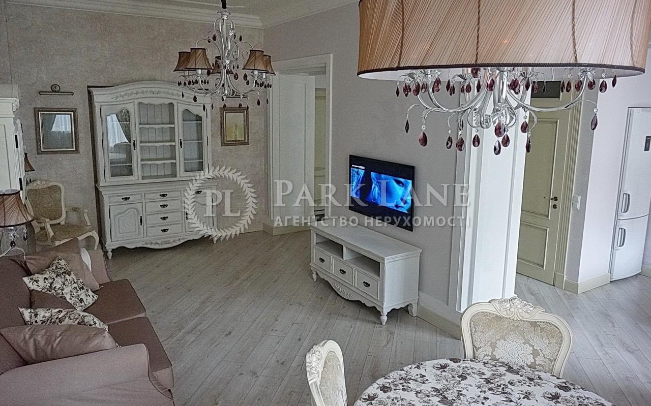 Квартира ул. Крещатик, 23, Киев, J-15237 - Фото 3
