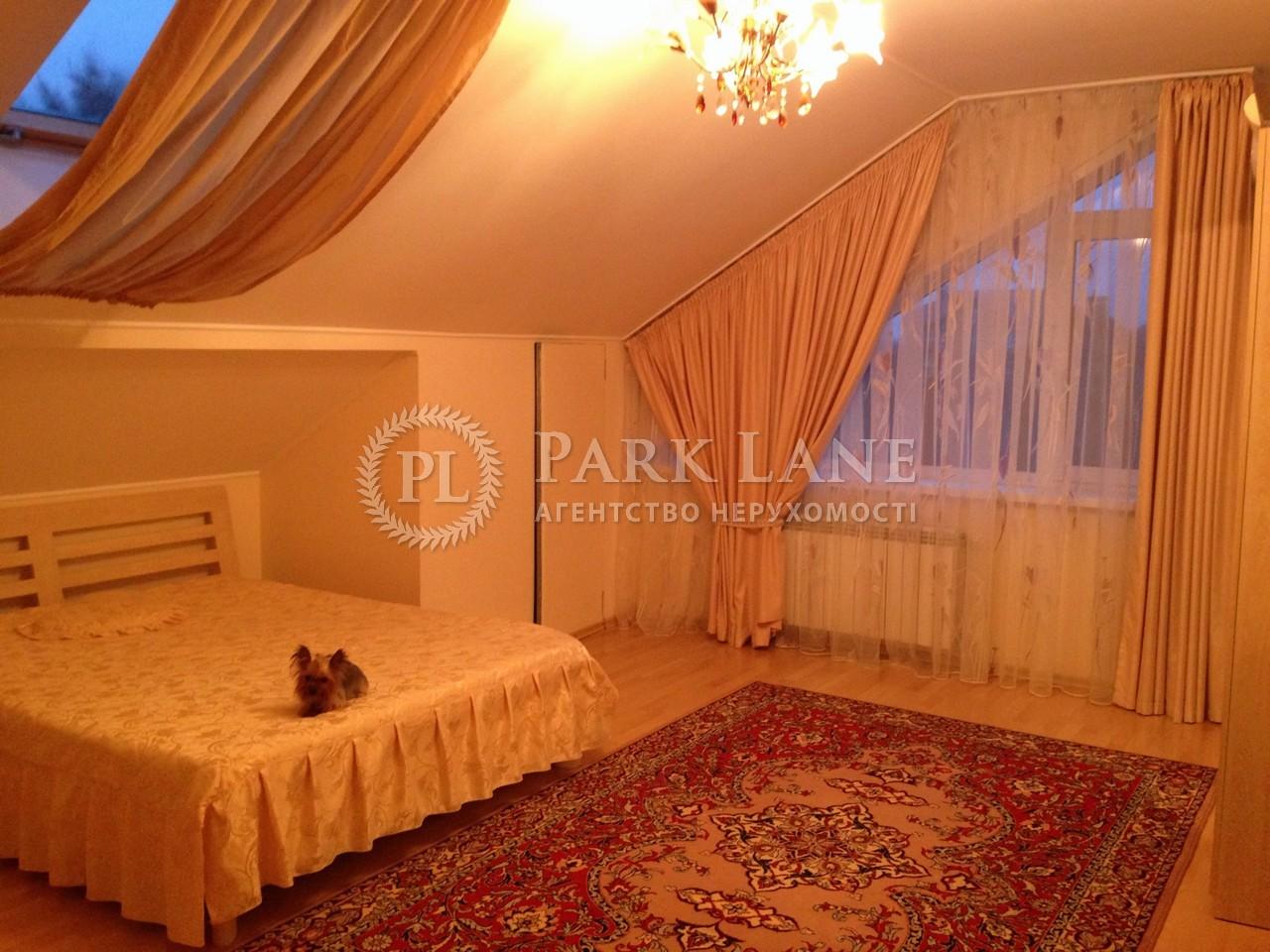 Квартира ул. Баклажанная, 92, Киев, Z-1323823 - Фото 2