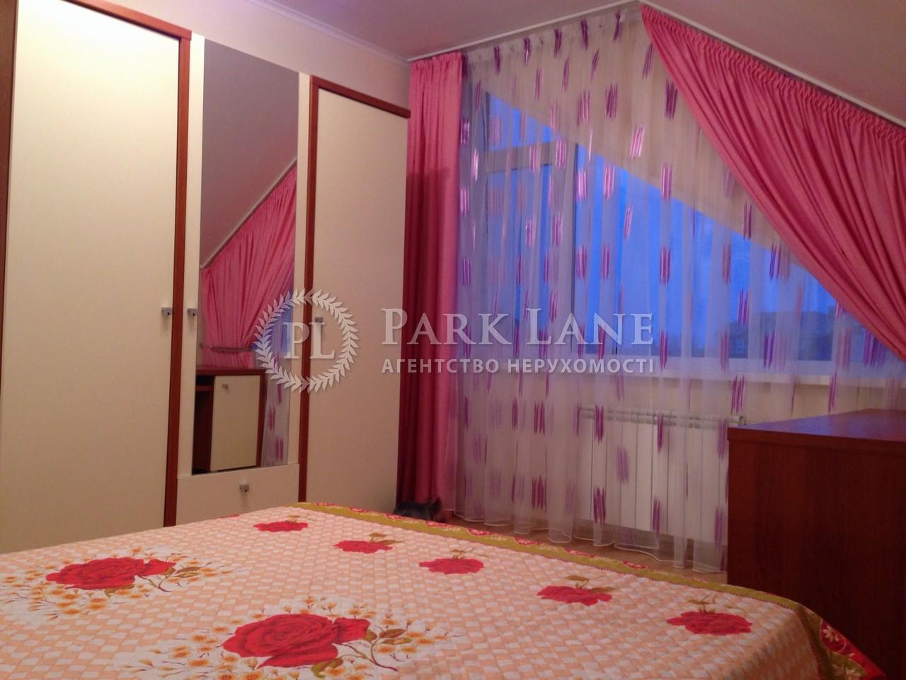 Квартира ул. Баклажанная, 92, Киев, Z-1323823 - Фото 3