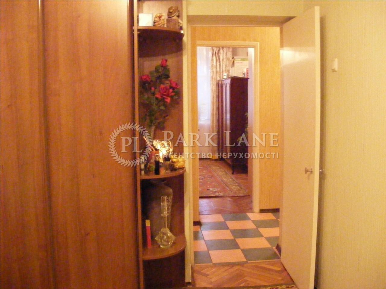 Квартира ул. Мечникова, 18, Киев, Y-458 - Фото 4
