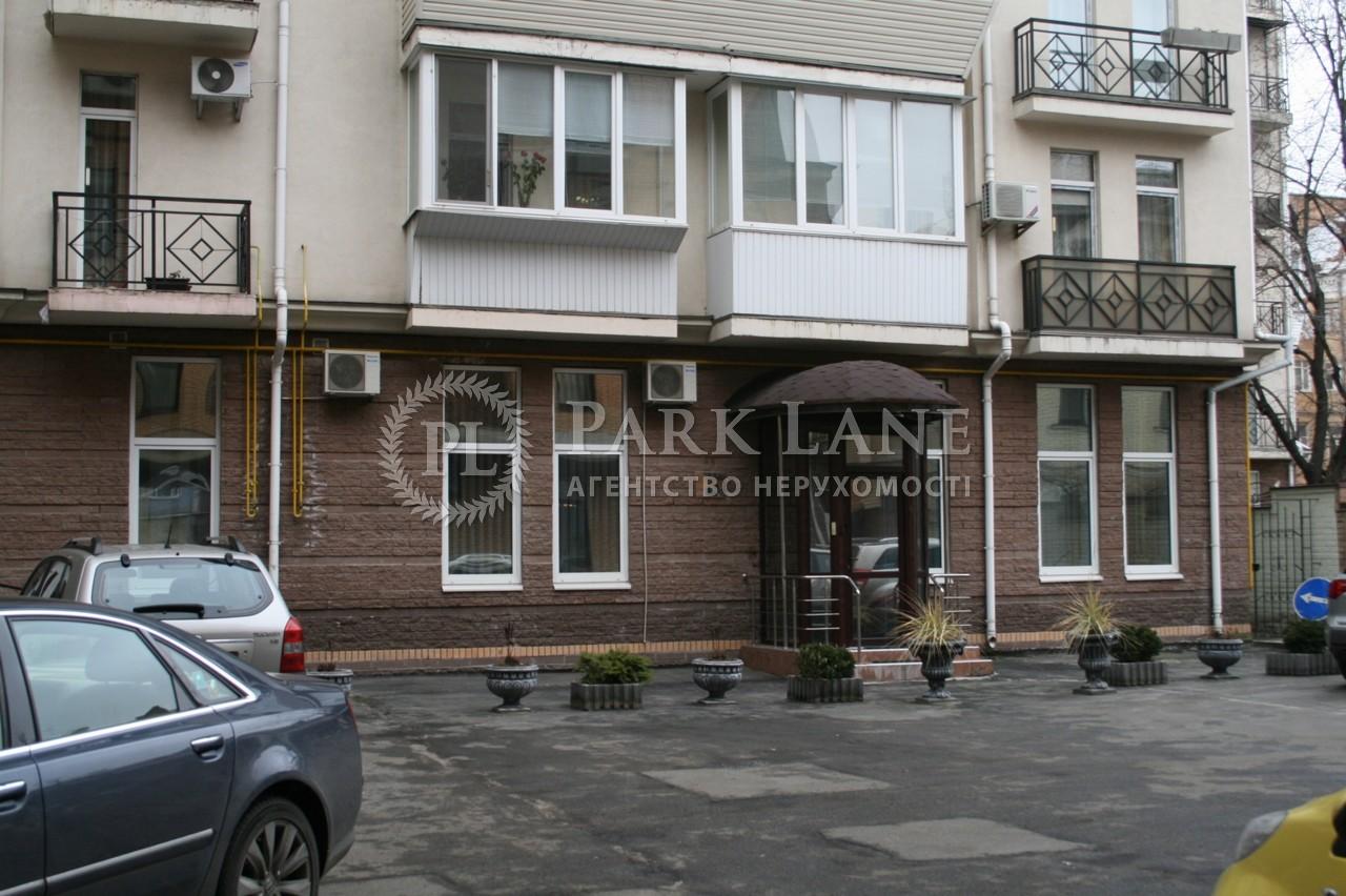 Офис, ул. Хорива, Киев, X-5967 - Фото 9