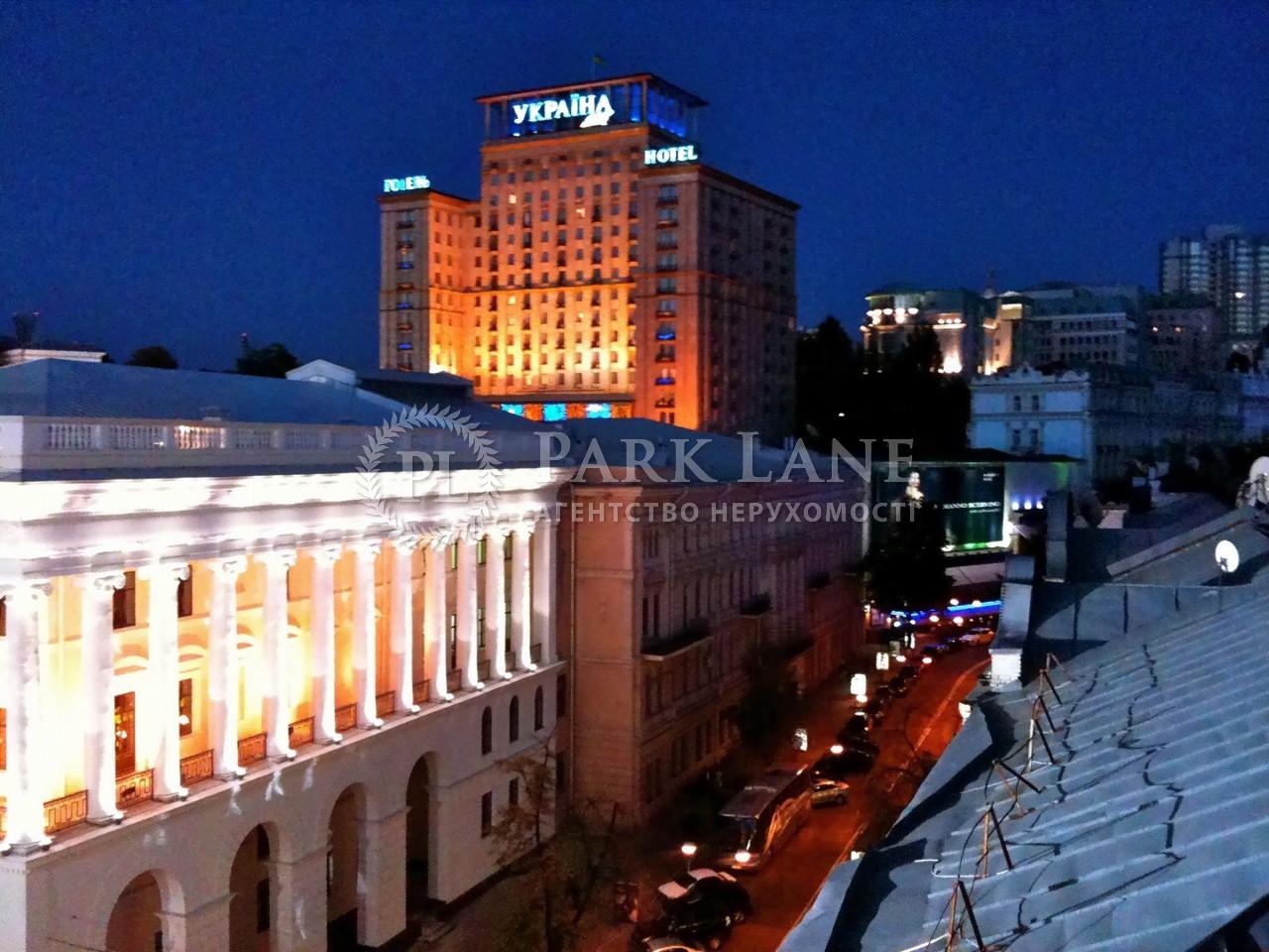 Квартира ул. Крещатик, 13/2, Киев, H-25459 - Фото 13