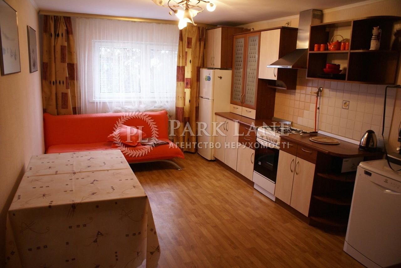 Будинок Z-740489, Садова (Осокорки), Київ - Фото 5