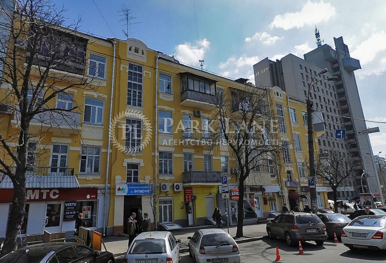 Квартира ул. Антоновича (Горького), 47, Киев, R-35069 - Фото 6