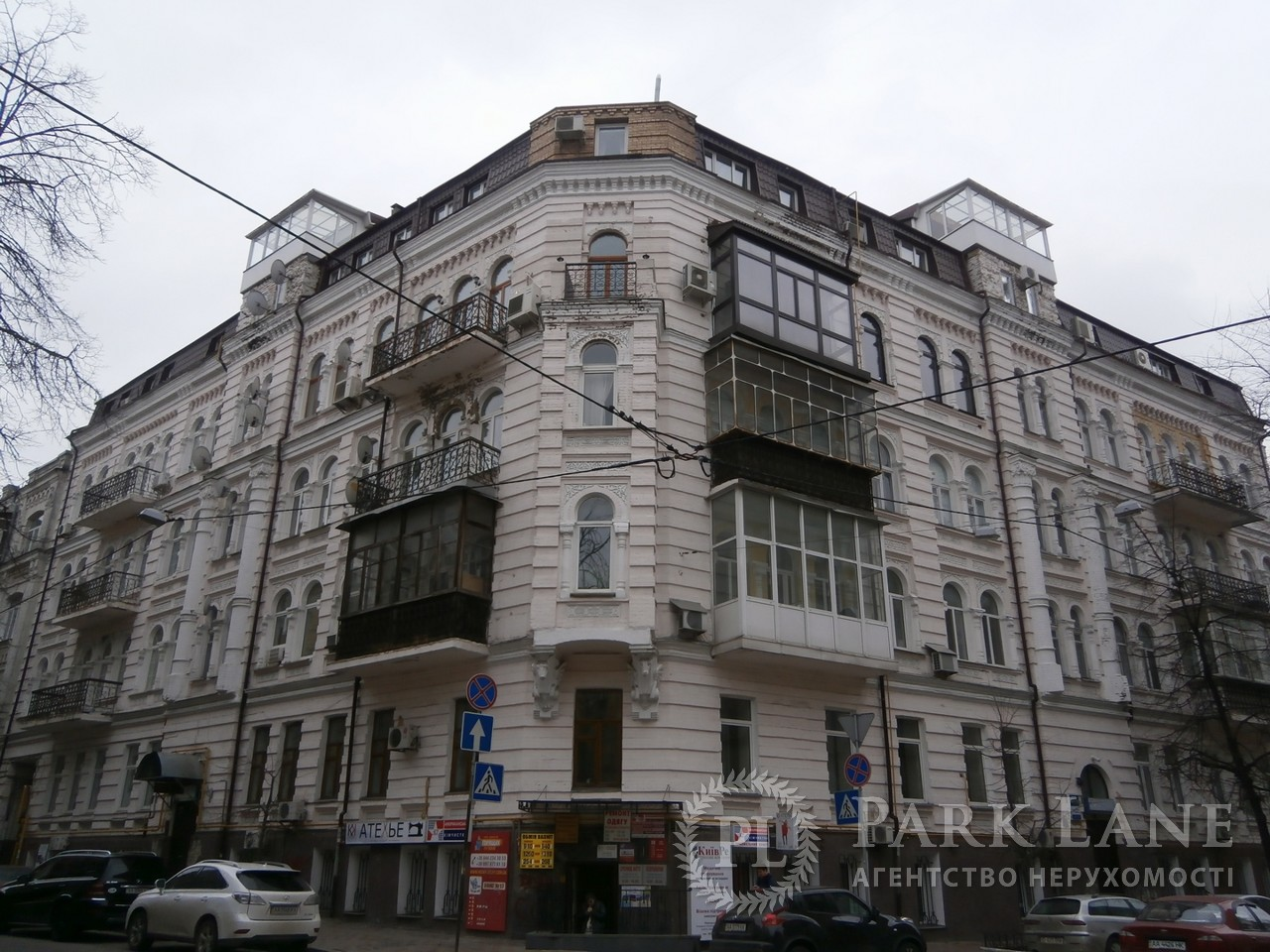 Квартира ул. Рейтарская, 31/16, Киев, Z-644391 - Фото 1