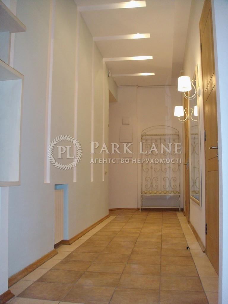 Квартира ул. Лютеранская, 13, Киев, X-6727 - Фото 10