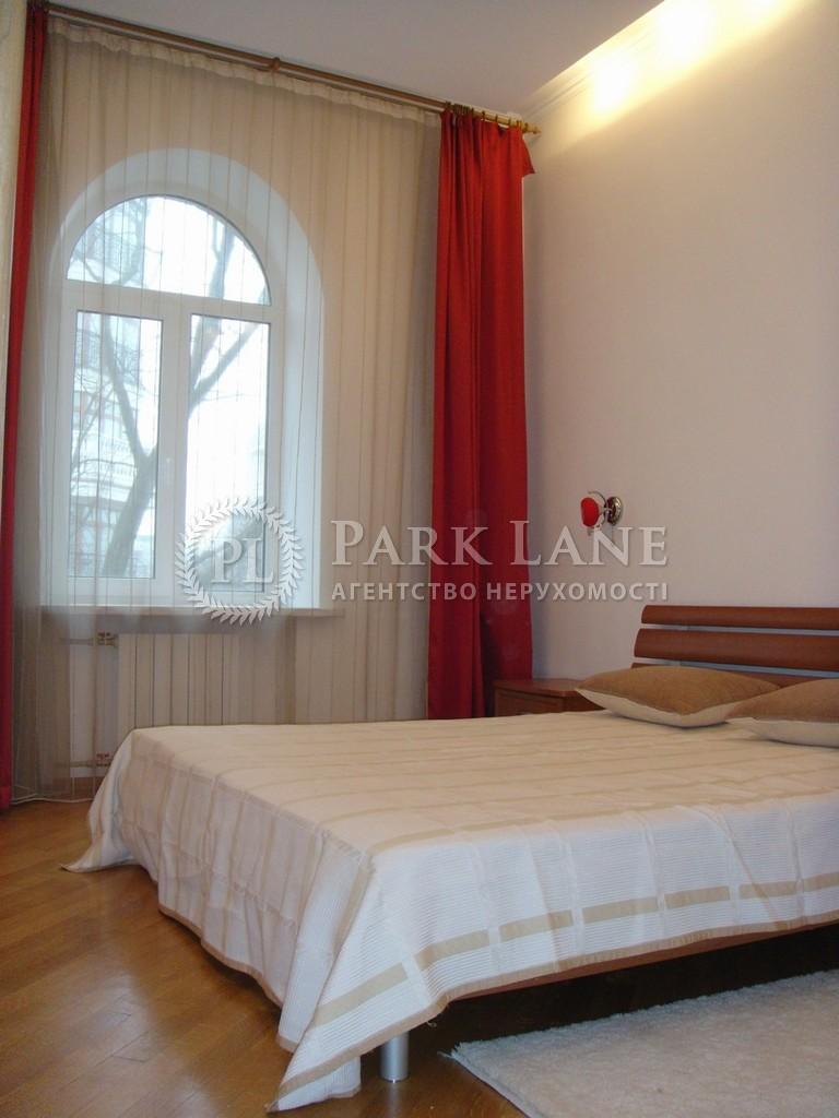 Квартира ул. Лютеранская, 13, Киев, X-6727 - Фото 7