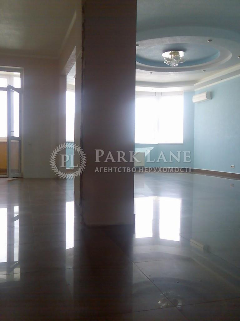 Квартира ул. Никольско-Слободская, 1а, Киев, M-10858 - Фото 9