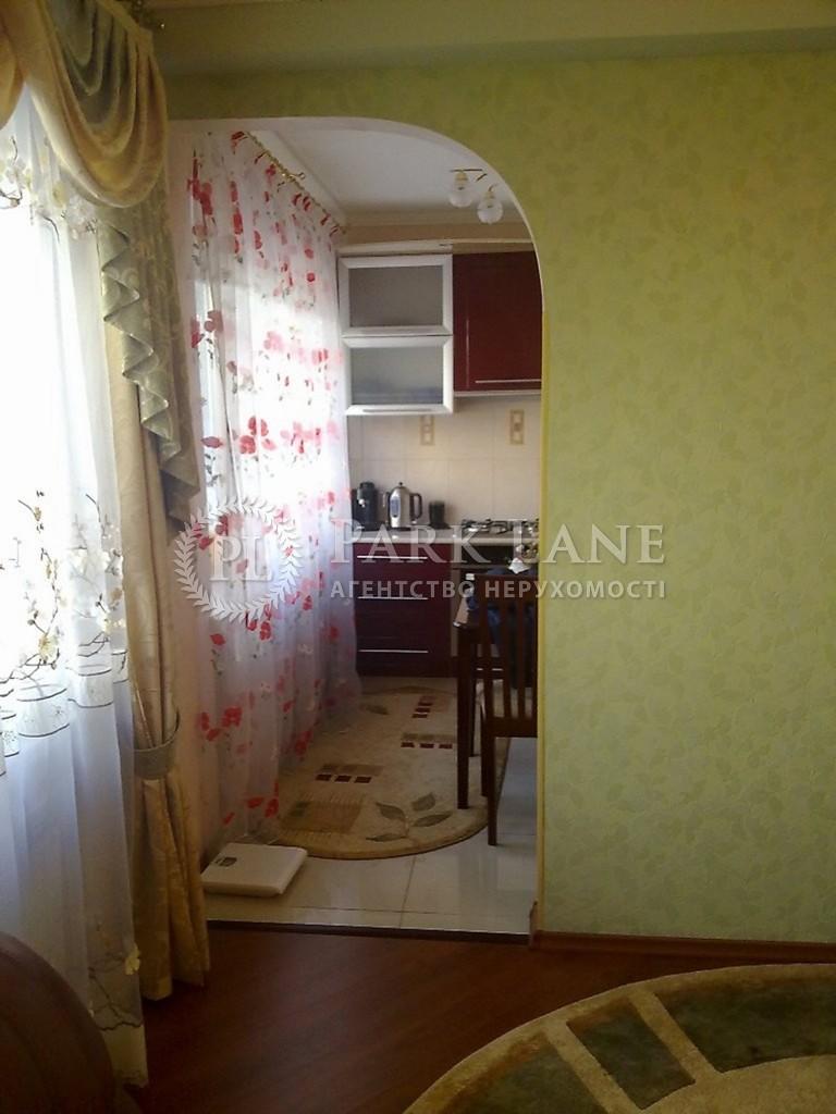 Квартира Кловский спуск, 12, Киев, H-5426 - Фото 9