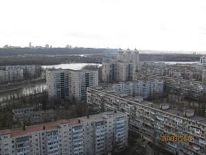 Квартира B-86178, Туманяна Ованеса, 3, Киев - Фото 25