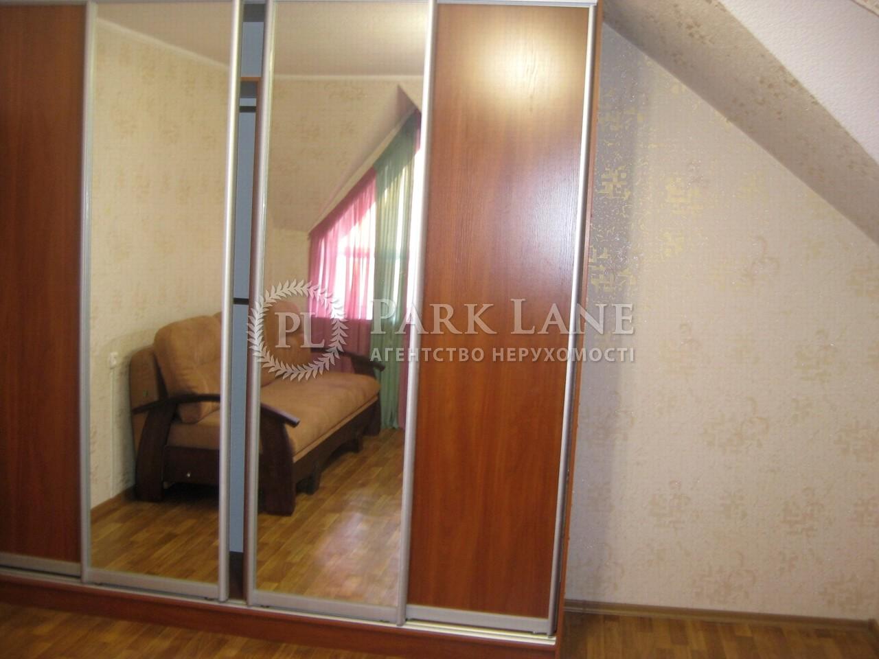 Будинок Вишневе (Києво-Святошинський), Z-1344703 - Фото 5