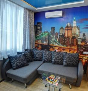 Квартира Z-1361620, Вышгородская, 45, Киев - Фото 6