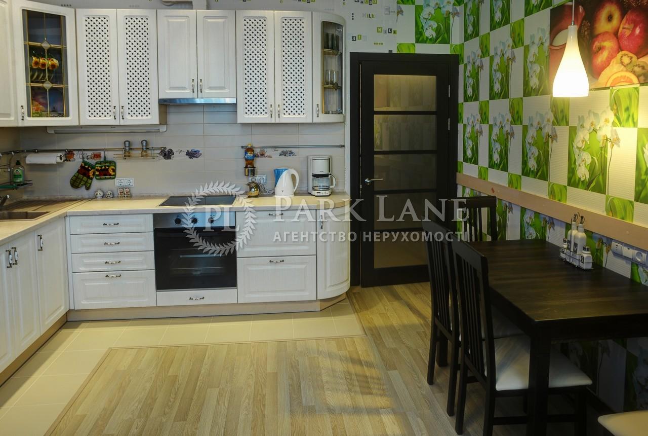Квартира ул. Вышгородская, 45, Киев, Z-1361620 - Фото 12