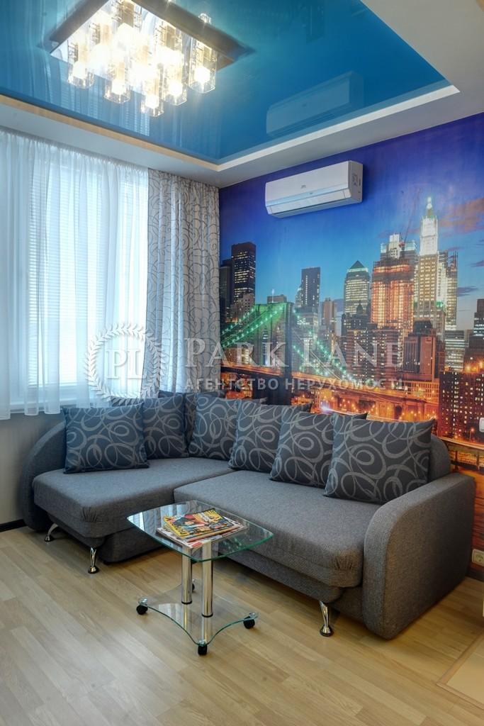 Квартира ул. Вышгородская, 45, Киев, Z-1361620 - Фото 6