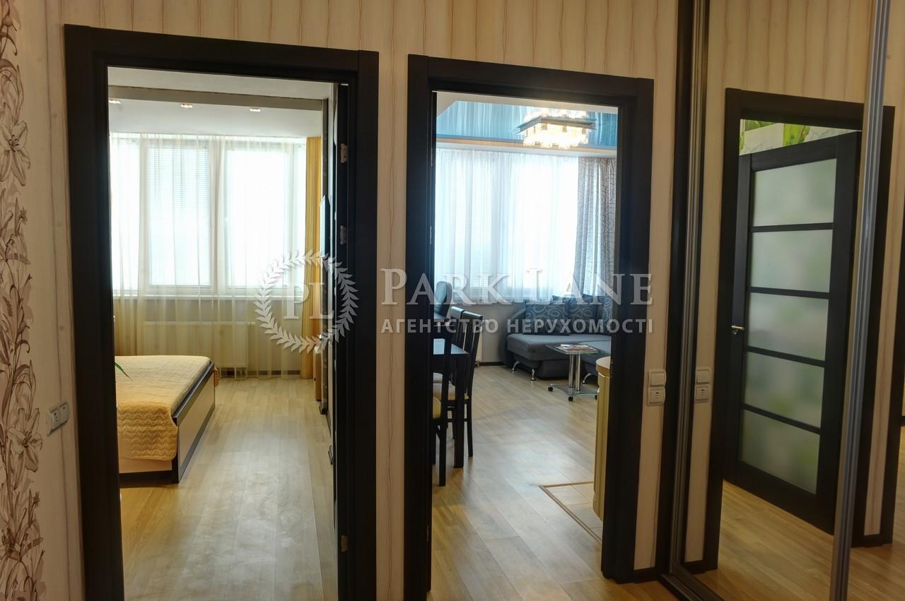 Квартира ул. Вышгородская, 45, Киев, Z-1361620 - Фото 15