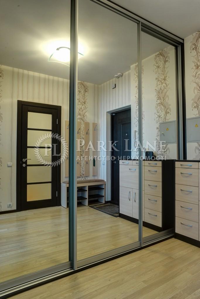 Квартира ул. Вышгородская, 45, Киев, Z-1361620 - Фото 19