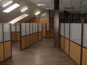 Офіс, K-9040, Рибальська, Київ - Фото 7