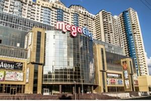 Коммерческая недвижимость, X-7354, Харьковское шоссе, Днепровский район