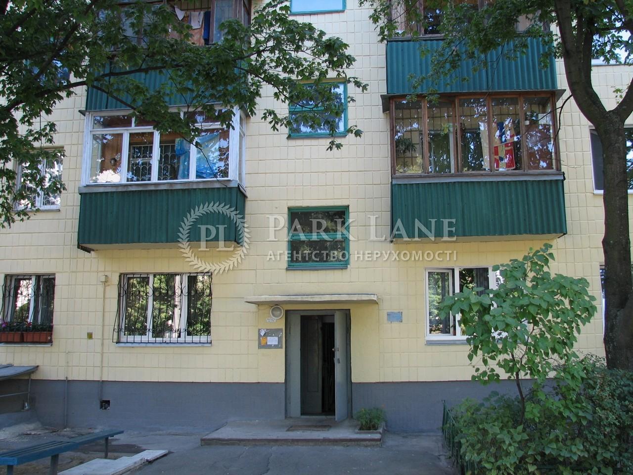 Квартира ул. Джона Маккейна (Кудри Ивана), 20б, Киев, P-4001 - Фото 16