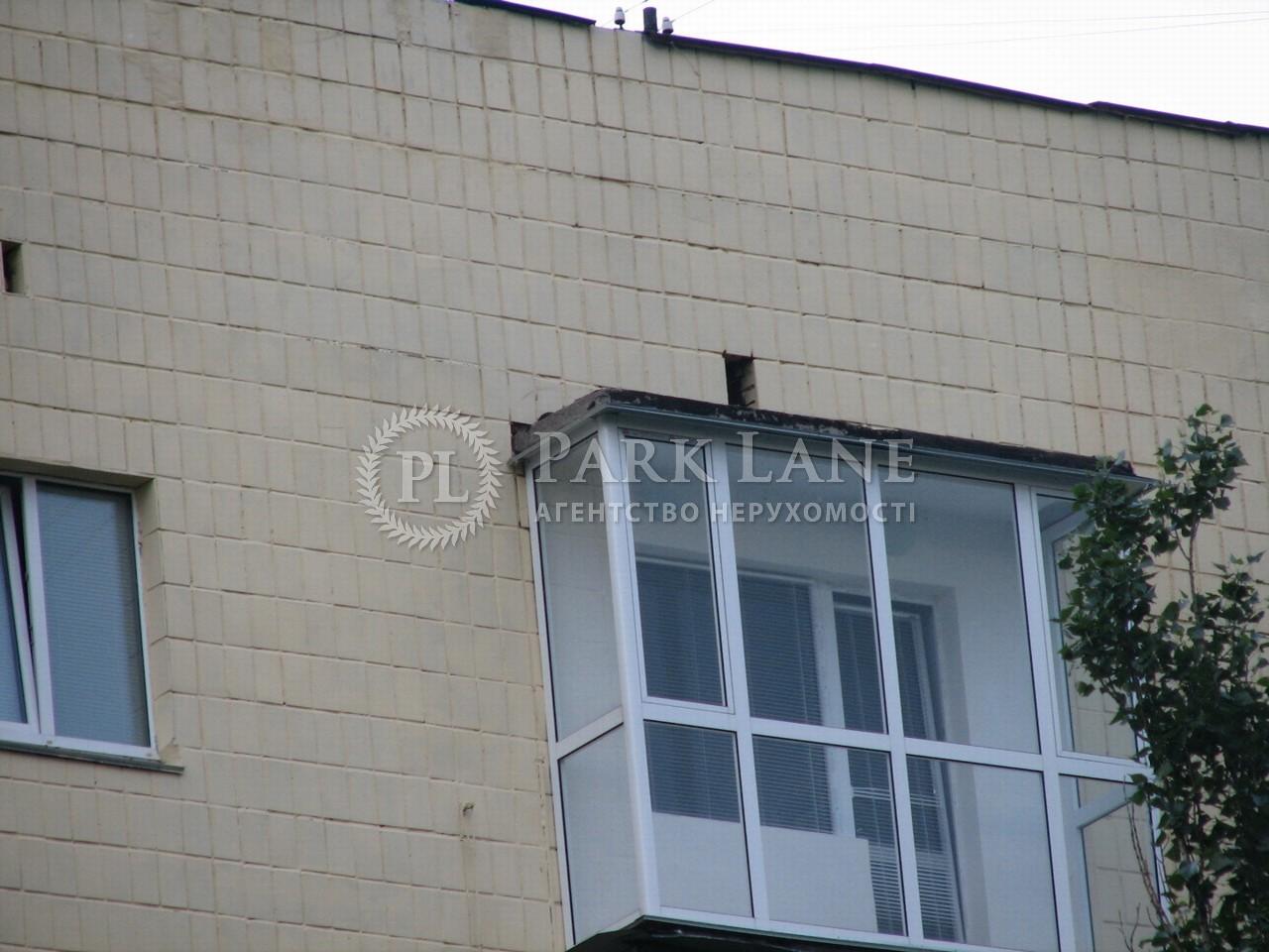 Квартира ул. Джона Маккейна (Кудри Ивана), 20б, Киев, P-4001 - Фото 15
