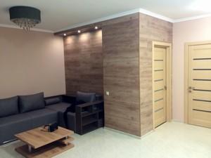 Квартира X-8043, Полтавская, 10, Киев - Фото 11