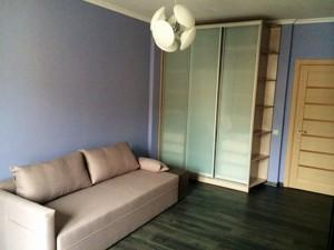 Квартира X-8043, Полтавская, 10, Киев - Фото 9